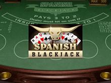Игровой автомат Испанский Блэкджек